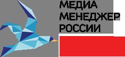 Медиа-Менеджер России 2015