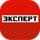 Эксперт (expert.ru)